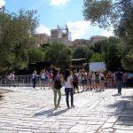Центральный вход на Акрополь