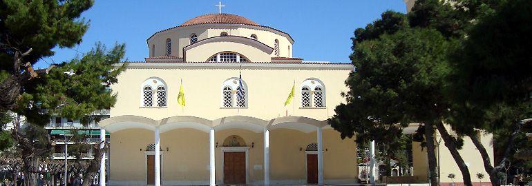 Церковь Св. Андрея  в Афинах