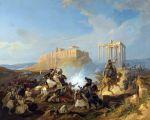 Революция 1821 г.