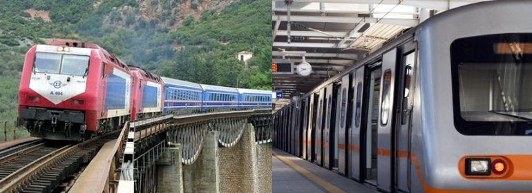 Путешествие поездом в Греции
